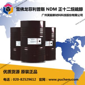 雪佛龙菲利普斯 NDM 正十二烷基硫醇 分子量调节剂