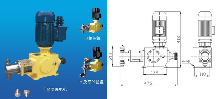 j-x柱塞式计量泵