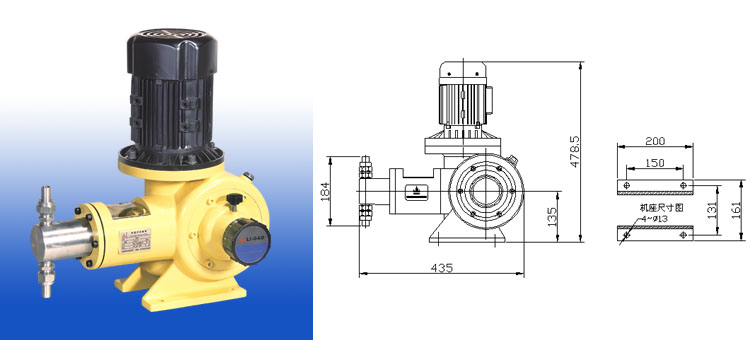 J-Z柱塞式计量泵
