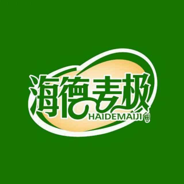 青岛海德麦极生物科技有限公司.jpg