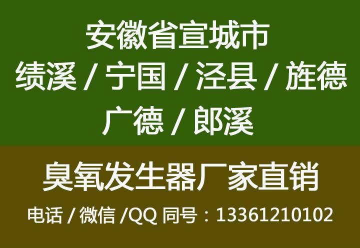 安徽省宣城市 (1).jpg