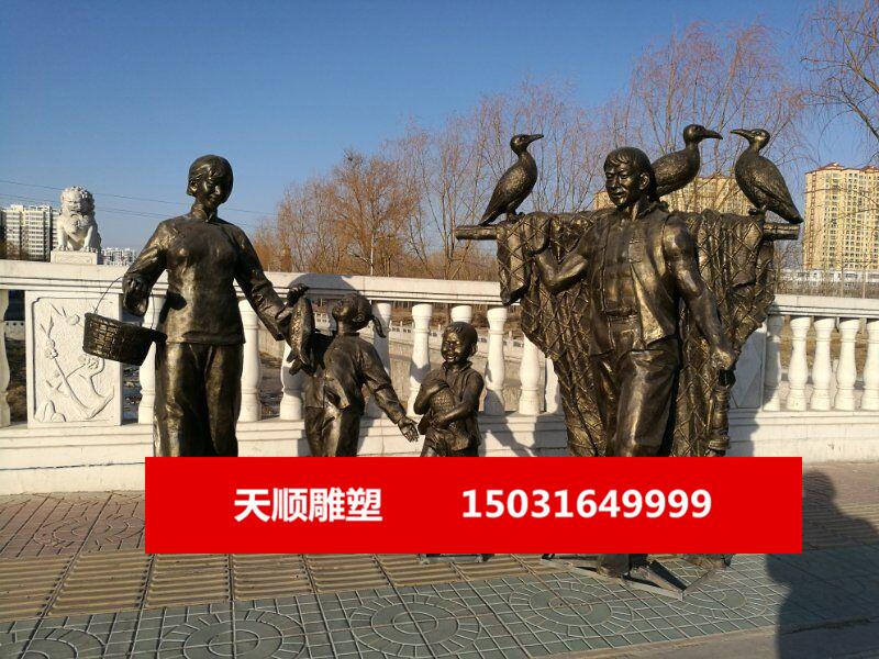 铸铜城市人物铜雕