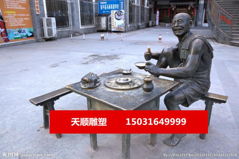老人街边小吃摆摊场景雕塑