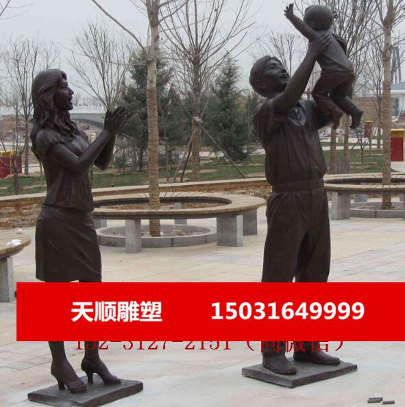 江西人物雕塑厂家