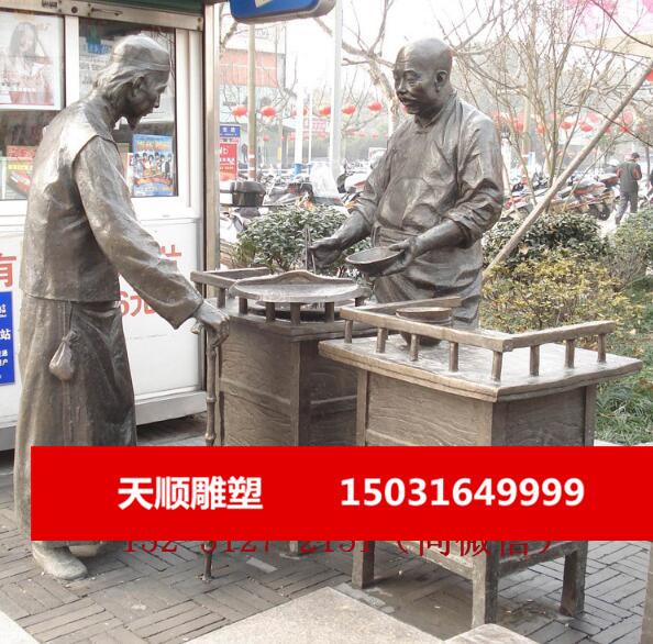 江苏人物雕塑