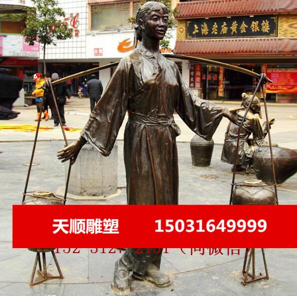 安徽人物铜雕厂家