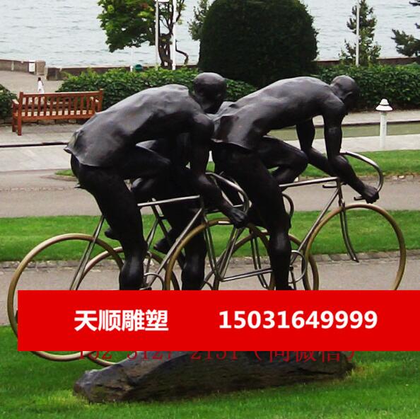 北京人物雕塑