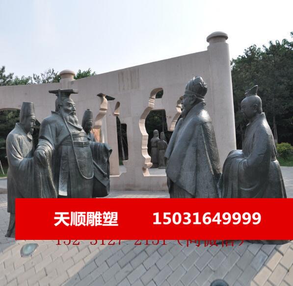上海人物雕塑
