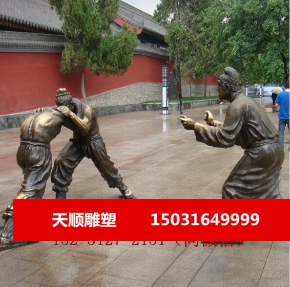 重庆人物雕塑