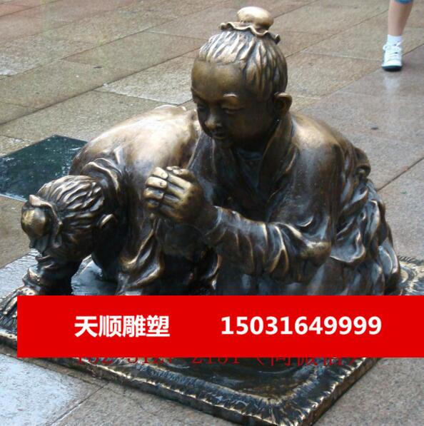 西藏人物雕塑
