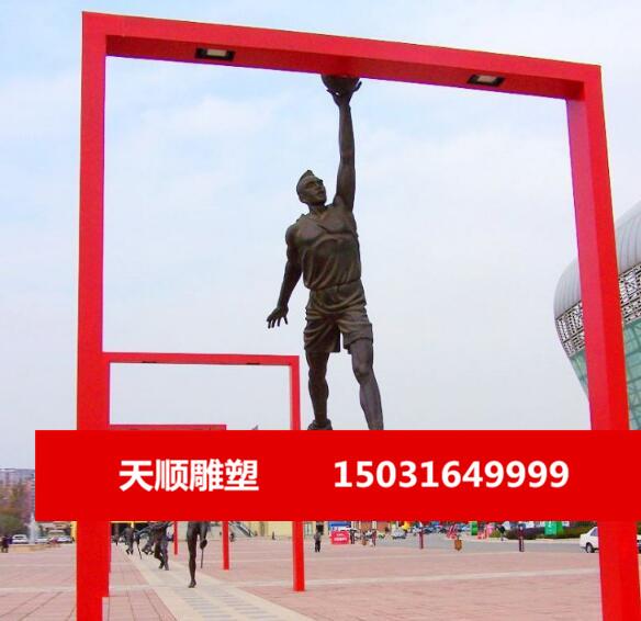 打篮球人物铜雕