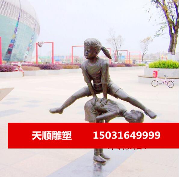 小孩玩闹铜雕塑