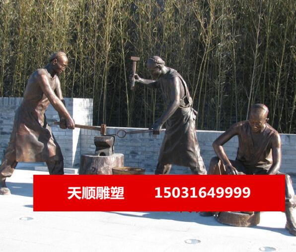 匠人铜雕塑厂家