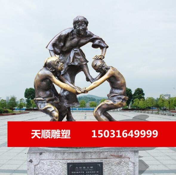 人物铜雕铸造厂