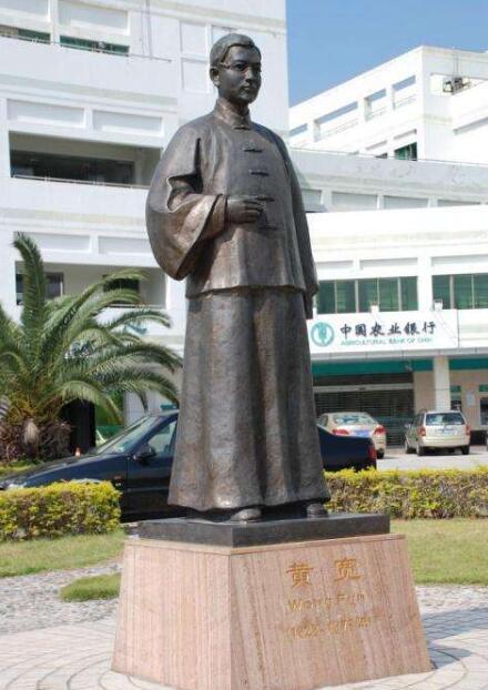 黄宽广场铜雕