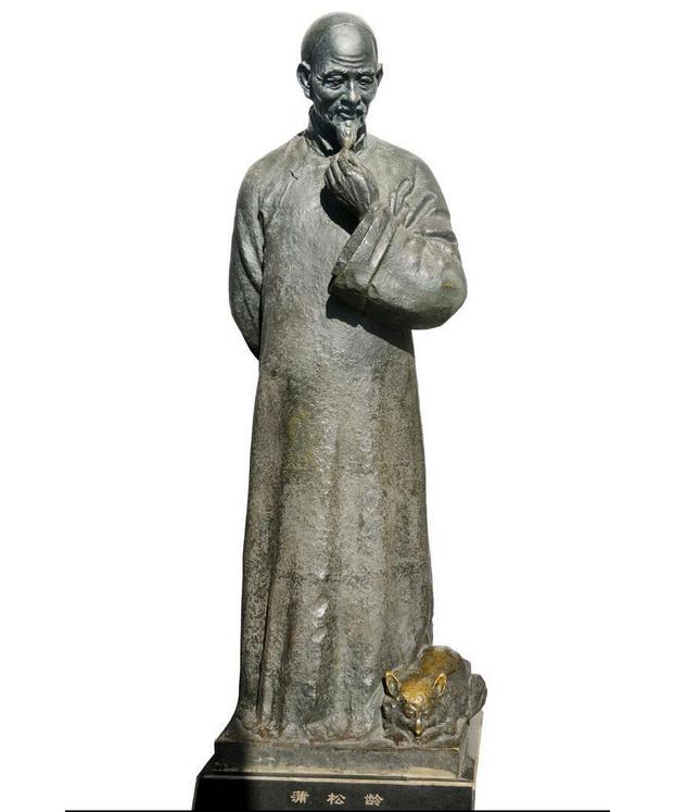 蒲松龄铜像