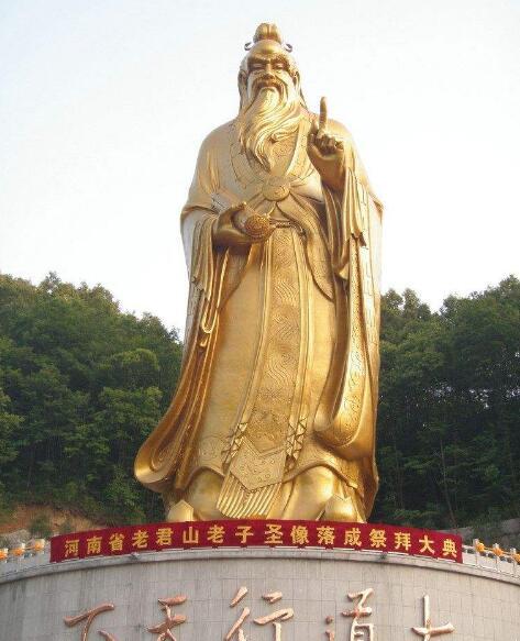 33米老子铜像厂家