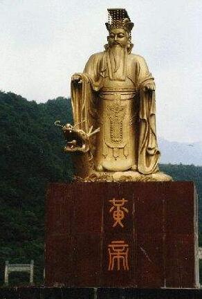 黄帝铜雕像