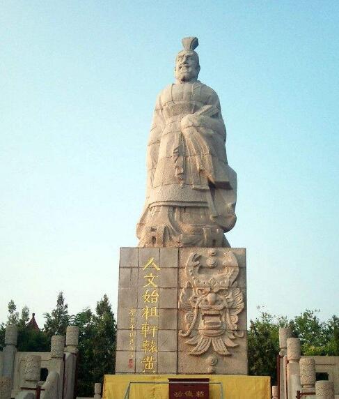 黄帝铸铜雕塑