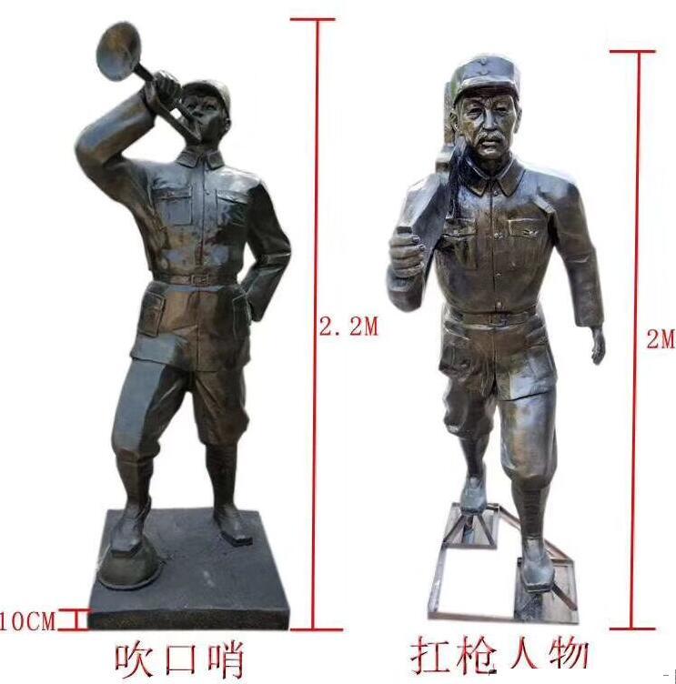 抗战人物铜雕定做