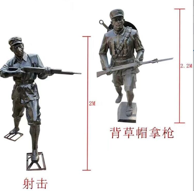 抗战雕塑制作厂