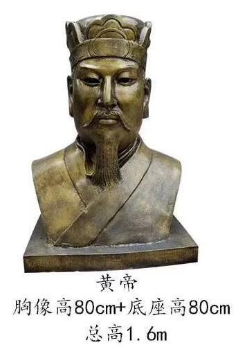 黄帝铜像铸造厂家