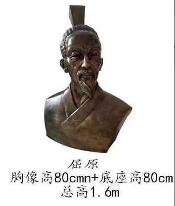 屈原铜雕厂家