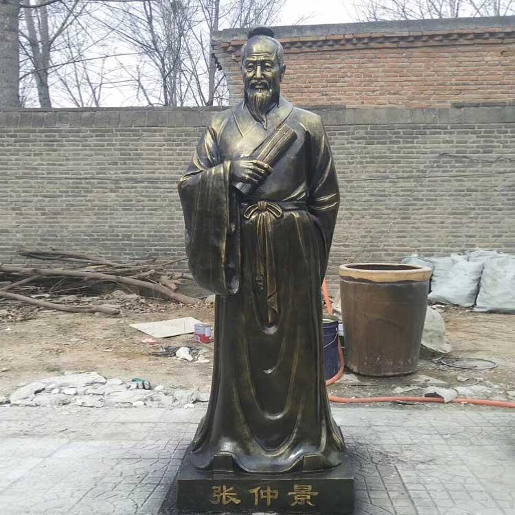 张仲景铜雕-人物雕塑