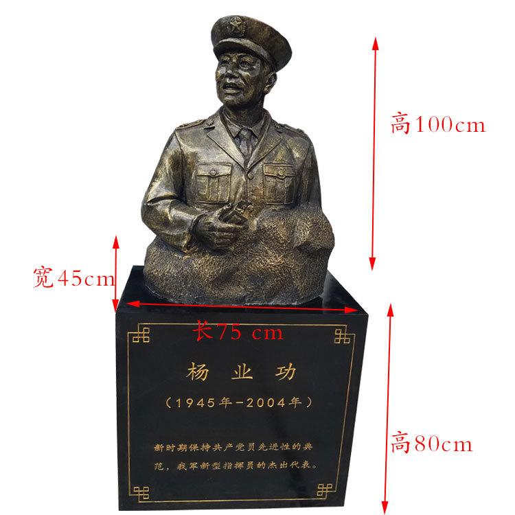 铸铜杨业功半身雕塑