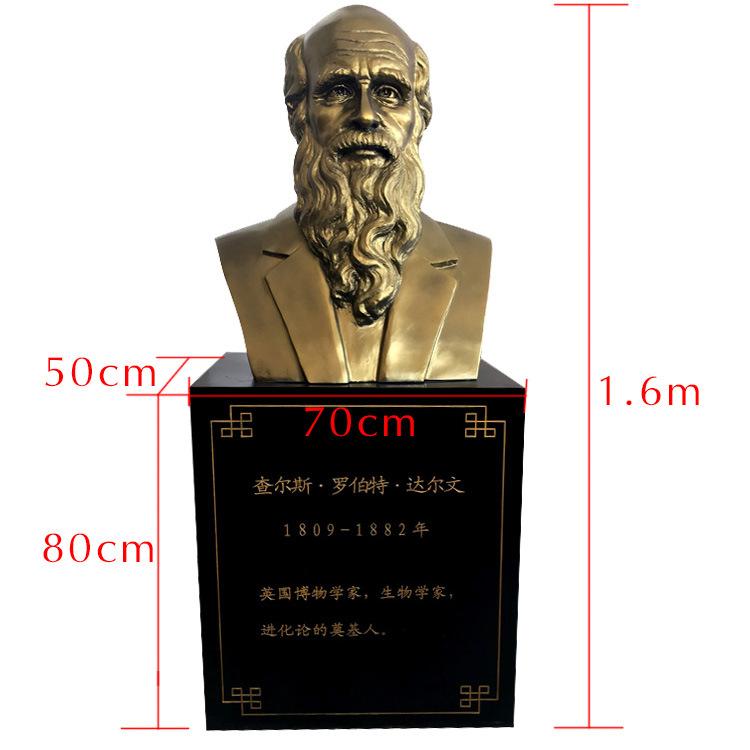达尔文半身雕塑-名人雕塑