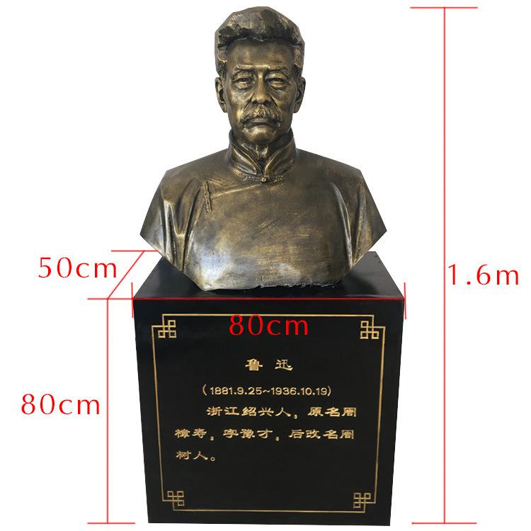 鲁迅半身铜雕胸像