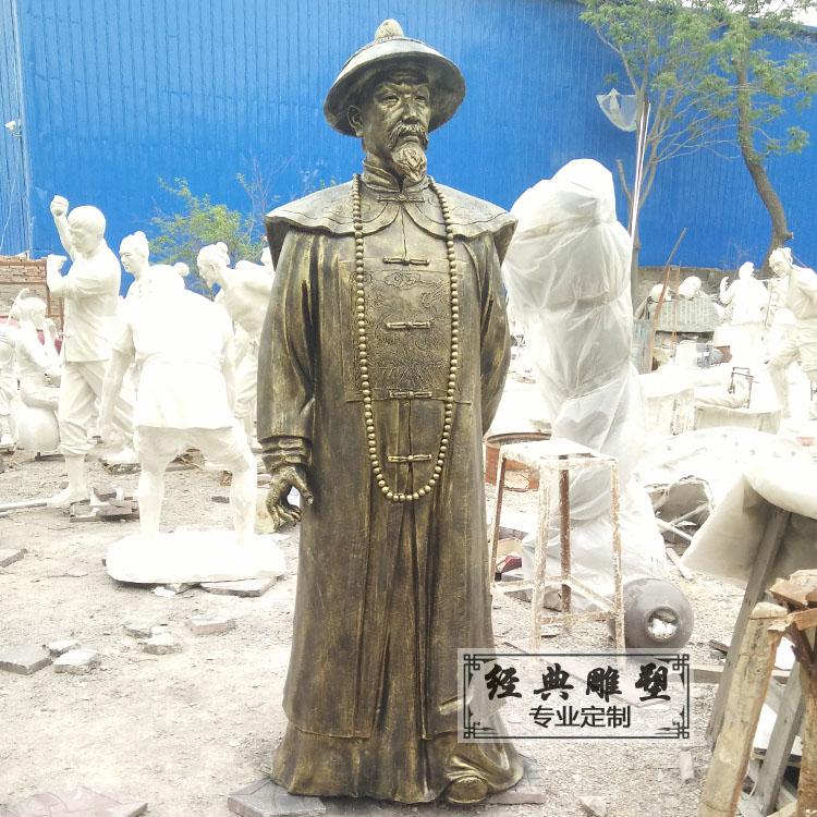 铸铜林则徐雕塑