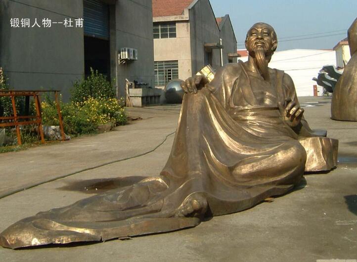 锻铜杜甫人物雕塑