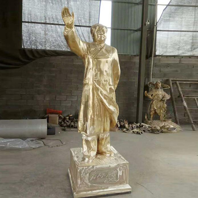 毛主席像_伟人雕塑