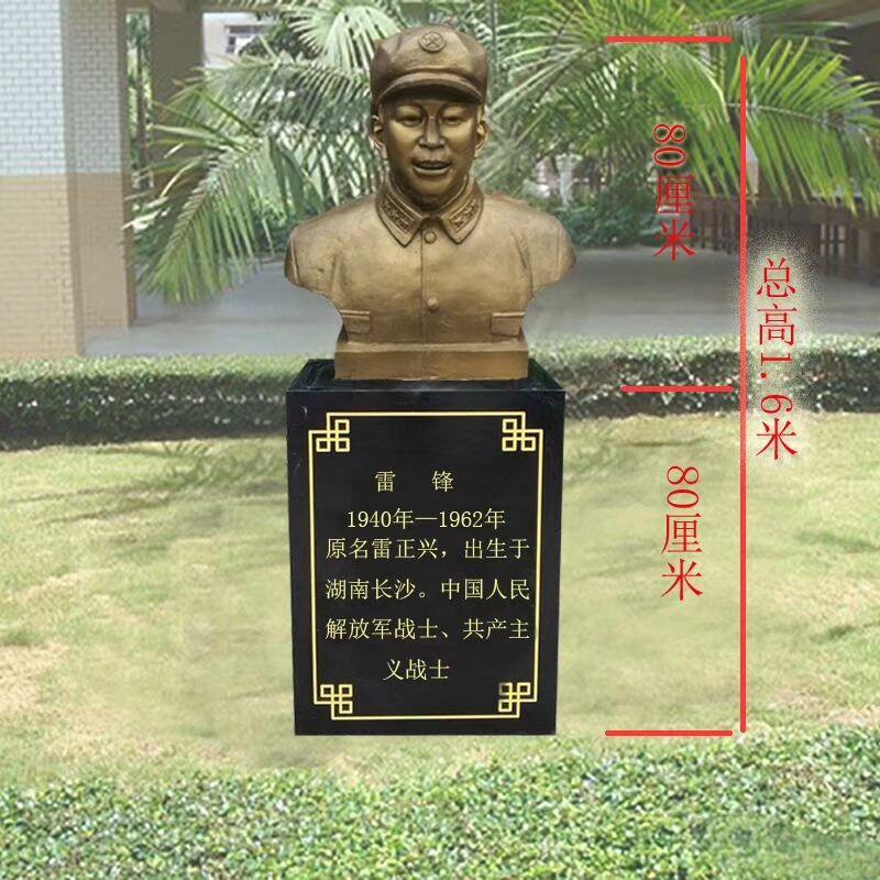 威海人物铜雕