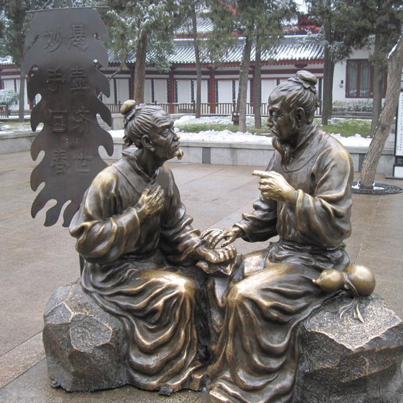 古代名医雕塑