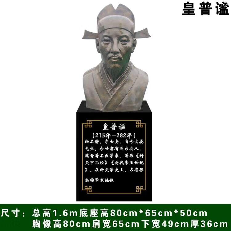 玻璃钢黄埔谧人物雕塑