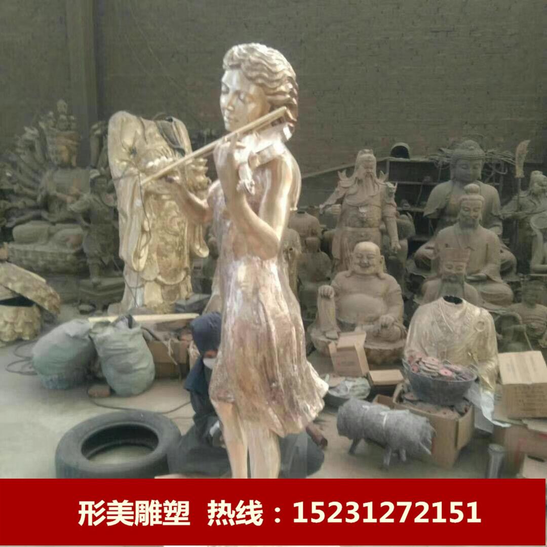 拉小提琴人物雕塑现货