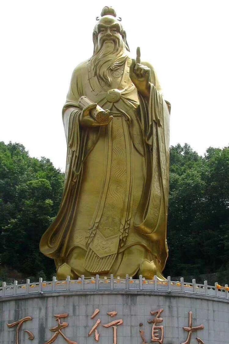 大型老子铜像