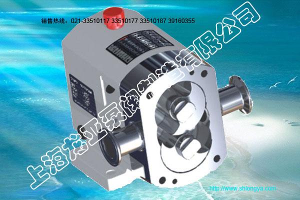 RP25-5型凸轮式单蝶型转子泵