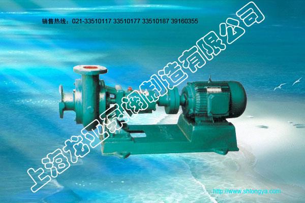 BA系列单级单吸清水泵