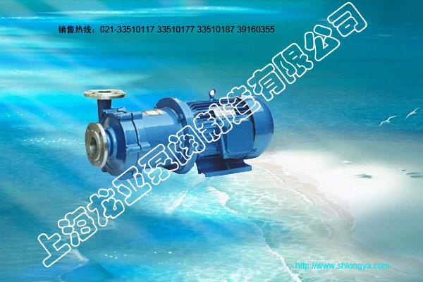 CQ型不锈钢磁力泵型号意义
