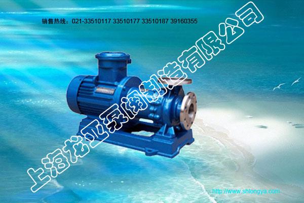 CQB系列氟塑料磁力驱动泵