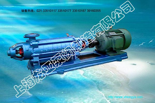 D系列多级泵
