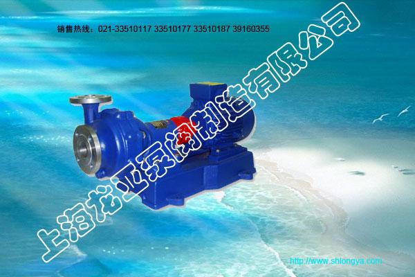 FB、AFB型单级单吸悬臂式耐腐蚀离心泵