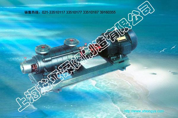 GC型卧式多级离心泵