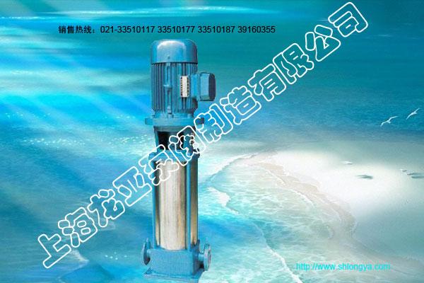 GDL系列立式多级清水泵