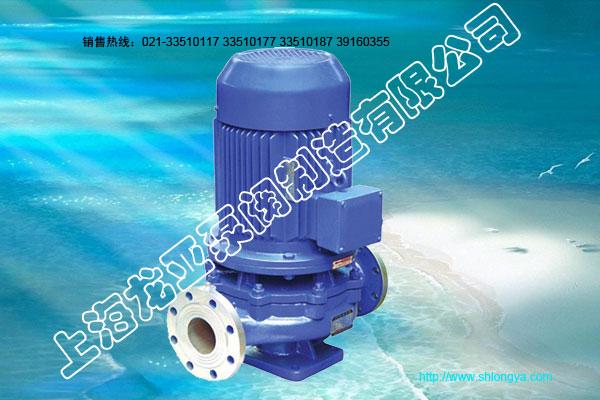 IHG系列不锈钢立式管道离心泵