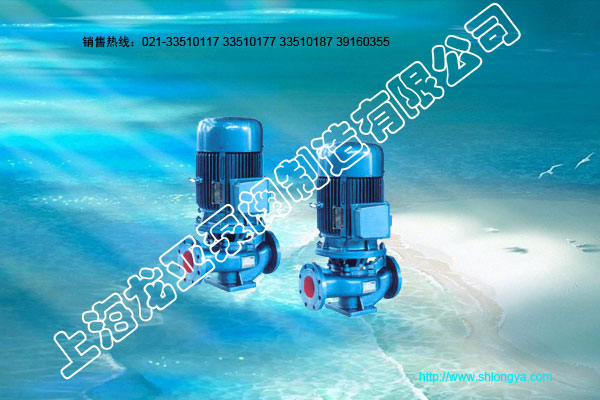 IRG系列立式管道离心泵(热水型)