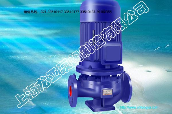 ISG型防爆立式管道离心泵